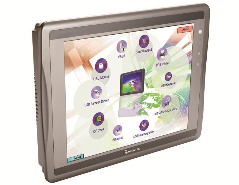 hmi-touch-screen