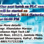 PLC Programming New Batch